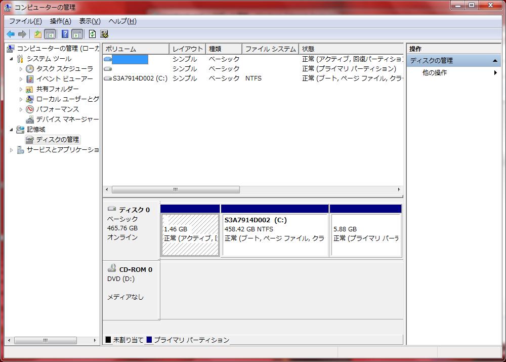 HDD時のディスクの管理画面(左)とSSD換装後の画面(右)。クローン時にパーティションのサイズ変更も行ったため、Cドライブの容量も225.54GBから458.42GBへと拡大した。