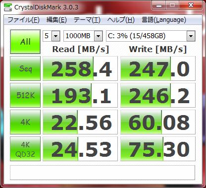 SSD(換装後)
