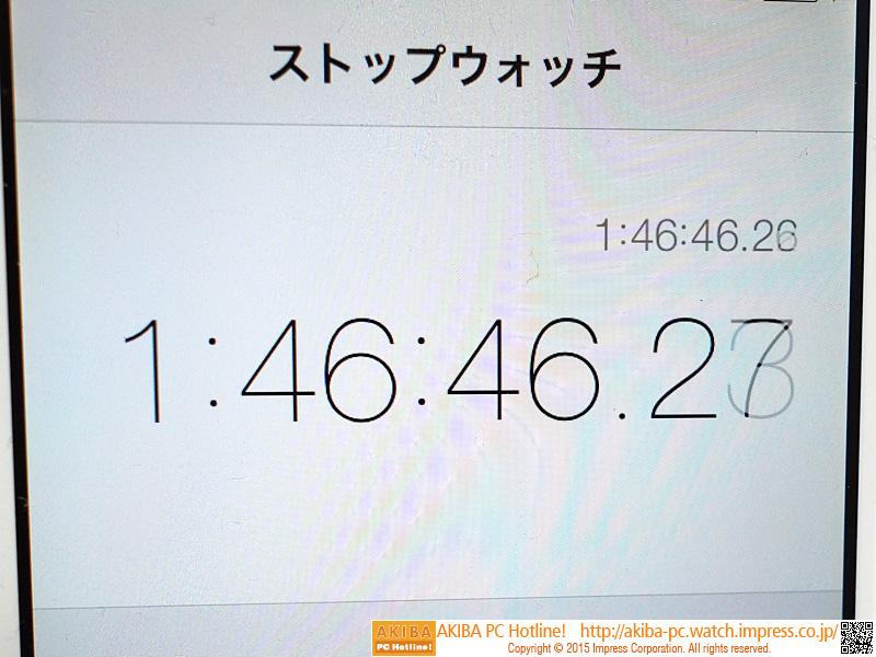 5枚目のインストールが完了した時間は約1時間47分。