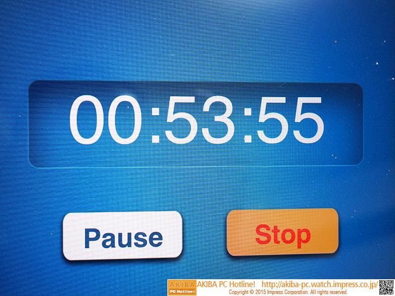 5枚目単体のインストール時間は約54分。