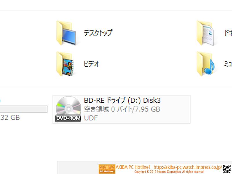 ディスク1~6枚目の容量は7.95GB、7枚目のみ6.33GB。