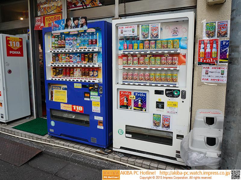 おでん缶の自販機