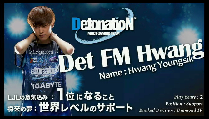 Hwang選手