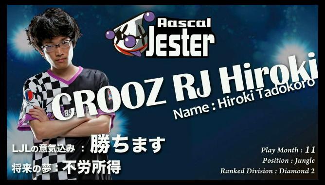 Hiroki選手