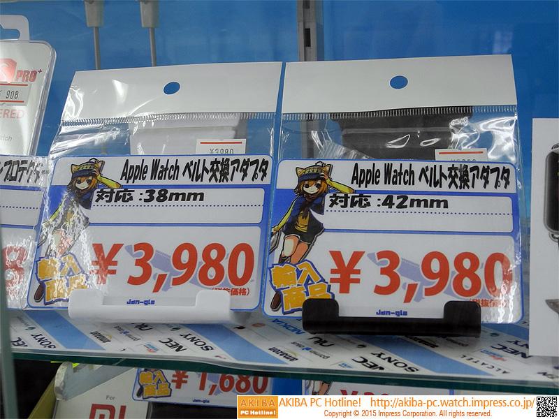 42mmサイズ用のほか、38mmサイズ用も同時に販売中。
