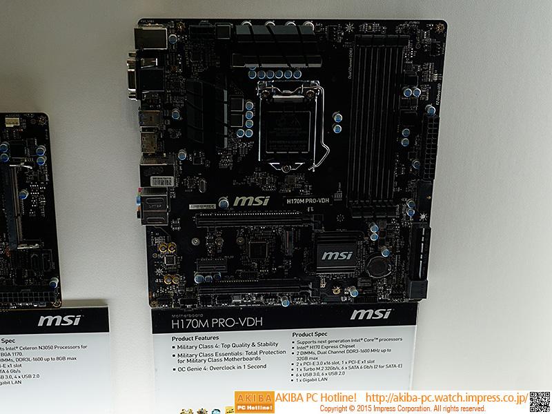 H170M PRO-VDH