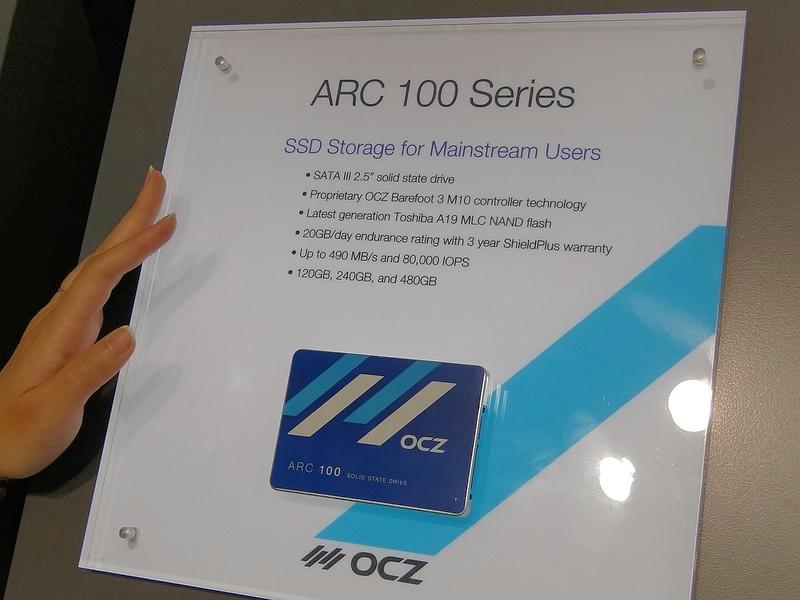 メインストリーム向けの「ARC 100」。日本市場でもコストパフォーマンスがウケて順調に販売を伸ばしているとか