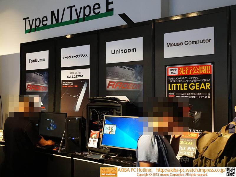 Radeon R9 Fury Xを搭載したBTO PCの展示も