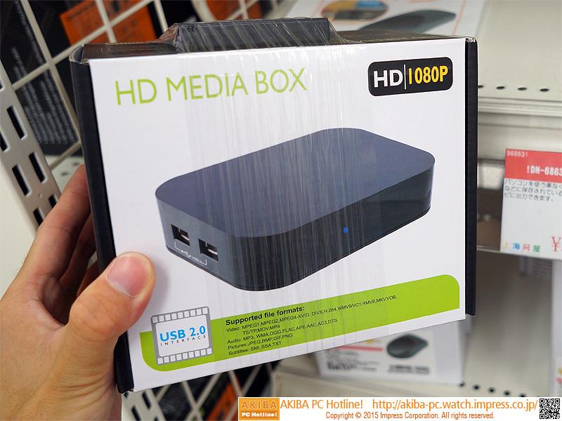 """<a class="""""""" href=""""http://www.donya.jp/item/21346.html"""">HDMI出力メディアプレーヤー</a><br class="""""""">税込4,999円"""