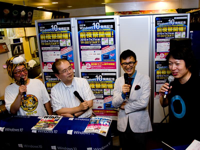 週刊アスキーのジサトライッペイ氏、、日経WinPCの岡地伸晃氏、DOS/V POWER REPORTの佐々木修司氏は、メディアから見てWindows 10に期待することをそれぞれ述べていました