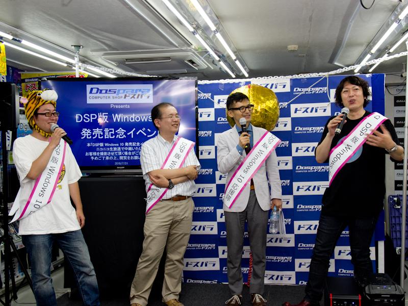 メディア編集者と日本マイクロソフトエバンジェリストの砂金信一郎氏が登壇し、テクニカルプレビューから連なるビルドの思い出を語っていました