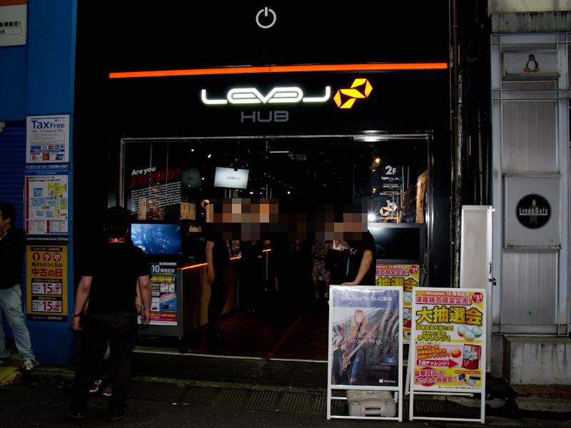 @@link|http://www.iiyama-pc.jp/info/shop.php?shop=level_infinity_hub|LEVEL∞HUB@@の様子