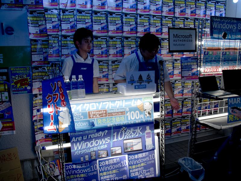 @@link|https://used.prins.co.jp/shop/r_akihabara/|Rmobile秋葉原店@@は「マイクロソフトクリーム」と「Windows 10然水」を販売