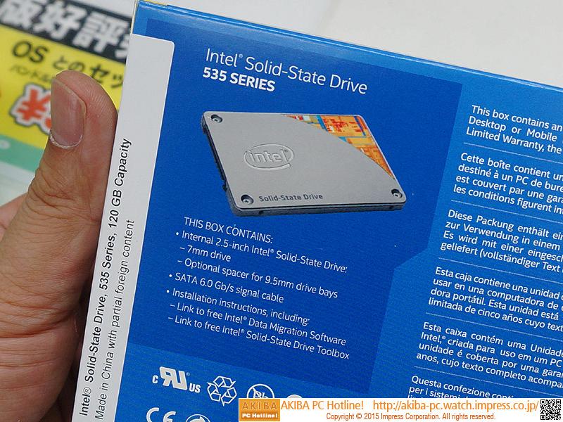 SSD 535 240GB