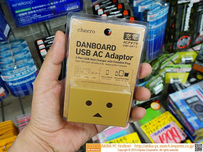 "ダンボー型USB - ACアダプタ<br class="""">【関連記事】:(<a class="""" href=""http://akiba-pc.watch.impress.co.jp/docs/news/news/20150525_703418.html"">1</a>)"