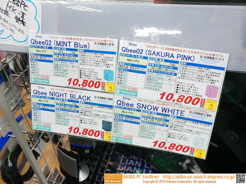 店頭価格(税抜き表記)