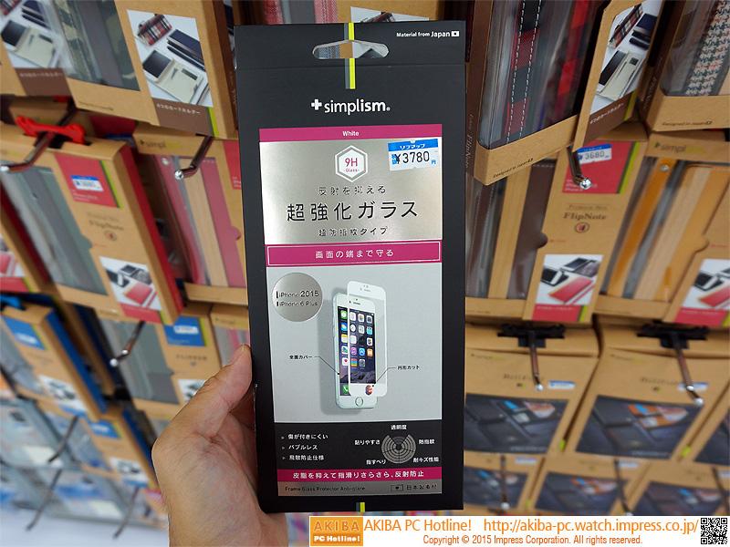 メーカーによっては「iPhone 2015モデル」と表記しているものもある