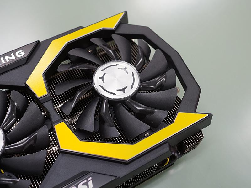 形状の異なる2種類のブレードを搭載する「Trox Fan」