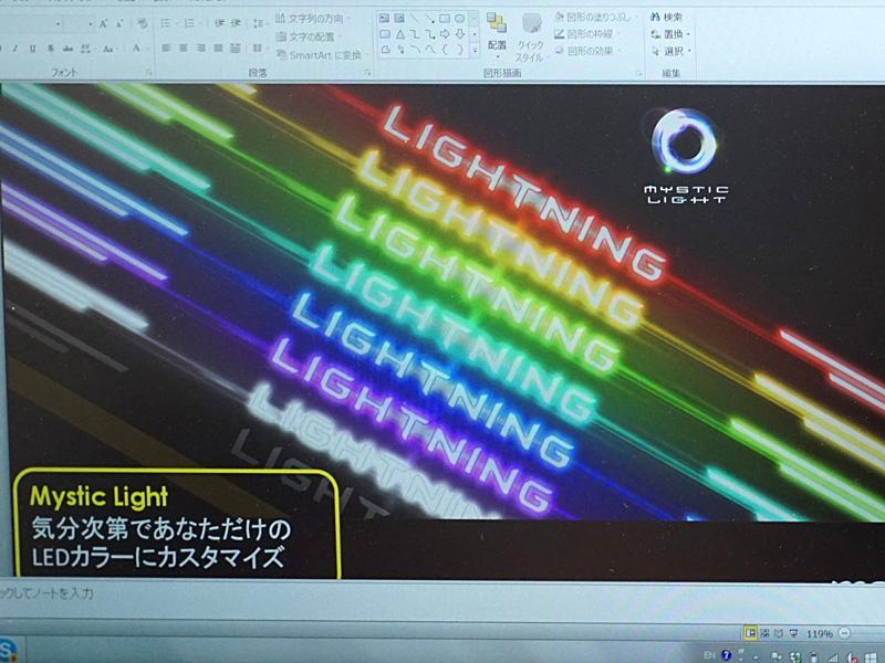 側面のLIGHTNINGのロゴは発光機能付きで、好みのカラーやパターンで光らせられる
