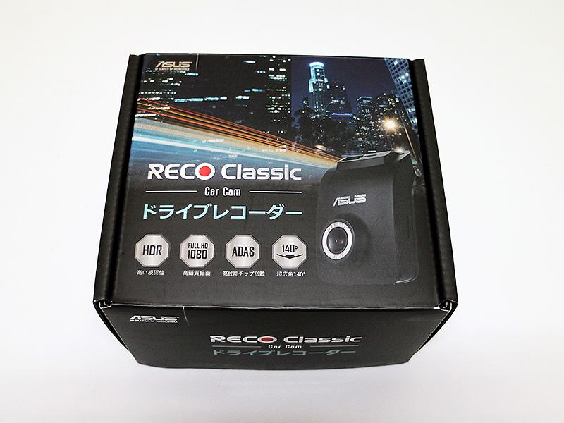 「RECO Classic Car Cam」パッケージ