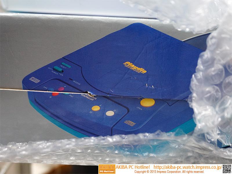 バンダイのゲーム機「プレイディア」。