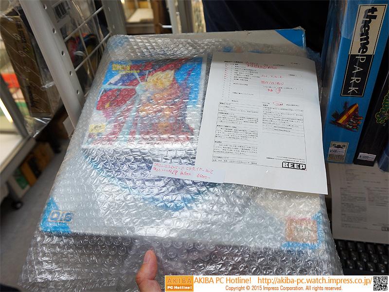 製品はパッケージ入り。店頭価格は税抜き4,000円。