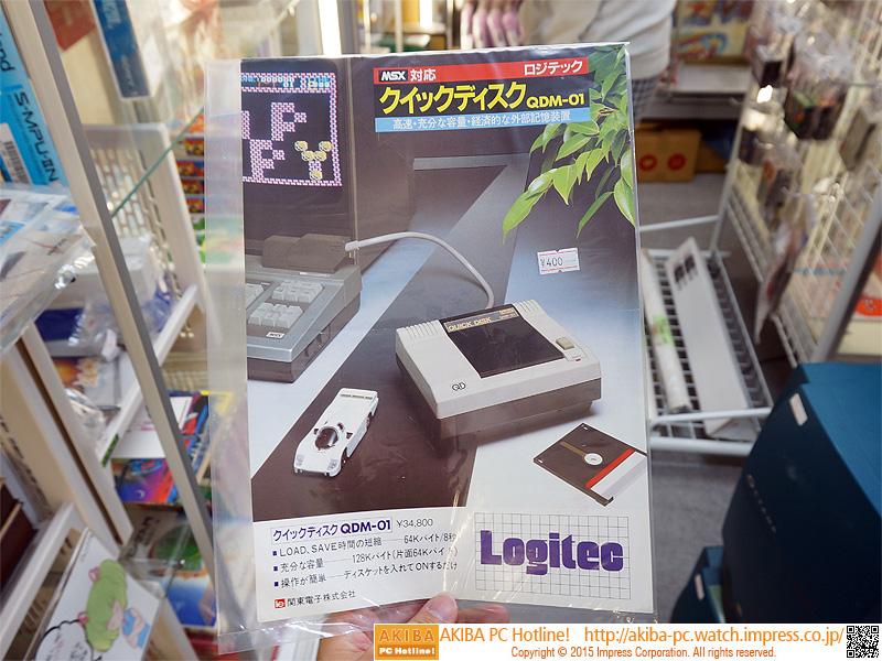 ロジテック MSX対応クイックディスク QDM-01(400円)