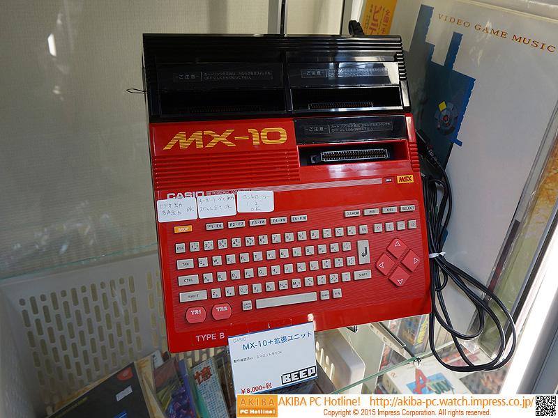 拡張ユニットを装着したMX-10。販売価格は税抜き8,000円。