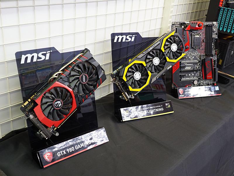 会場にはMSI製ビデオカードやマザーボードの展示機も
