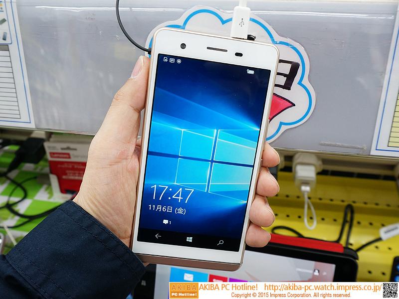 Windows 10 Mobileのインターフェイスなど