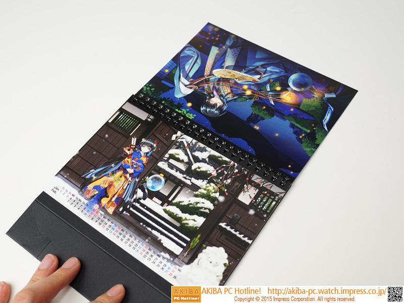 両面印刷で、表面はカレンダー、裏面はイラスト集として楽しめます。
