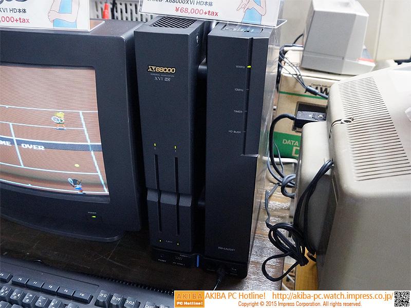 シャープのパソコン「X68000 XVI HD」。