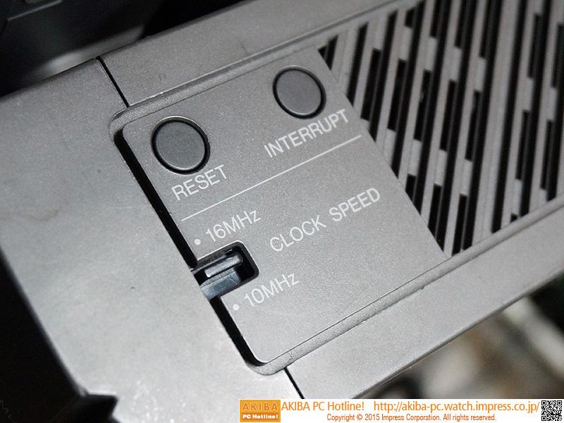 クロックスピード変更スイッチなどがある