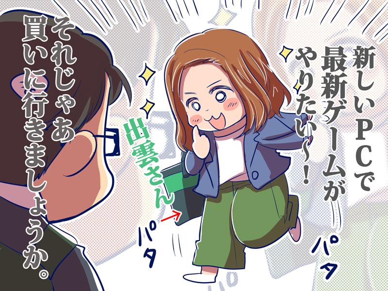 Illustration by ちょび