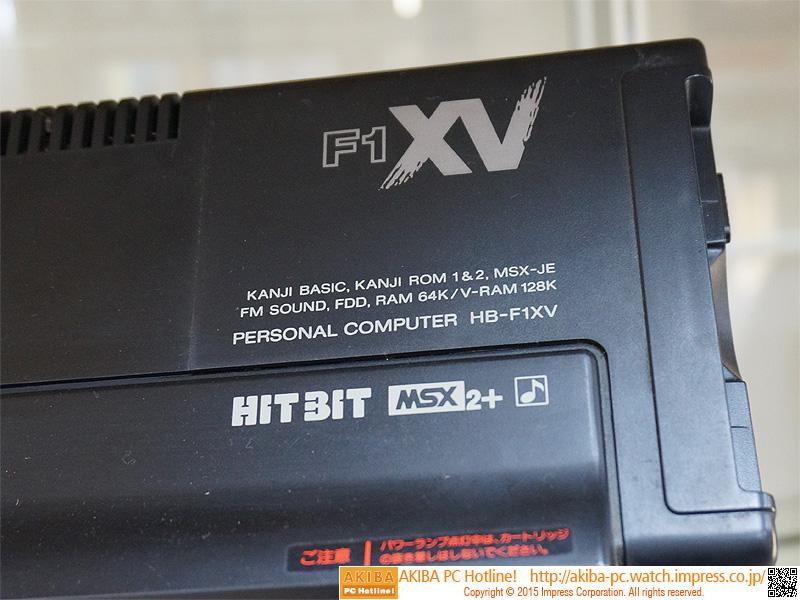 HITBITやMSX2+のロゴが見られる。