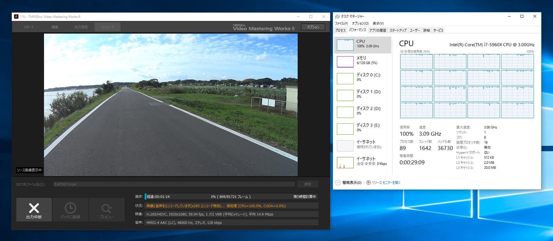 TMPGEnc Video Mastering Works 6でH.265/HEVC形式に動画をエンコードしている際のCPU使用率。8コア16スレッドをほぼ使い切って処理を行っていることが確認できる。このように、動画処理には多コアCPUが真価を発揮する場面も多い。