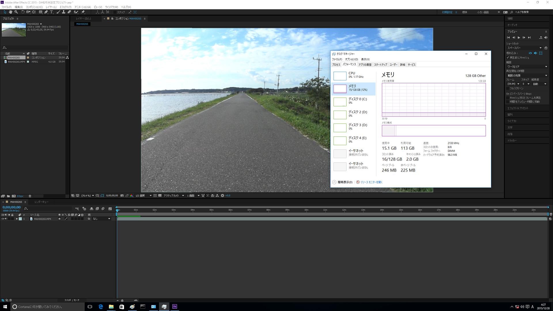 After Effectsのプレビューの画質を2分の1に落とした場合のプレビュー時間。メモリ領域100GB時で8分43秒、16GB時で1分13秒。設定を2分の1よりも落とすと画質的に厳しくなるが、2分の1程度であれば許容できる範囲だろう。