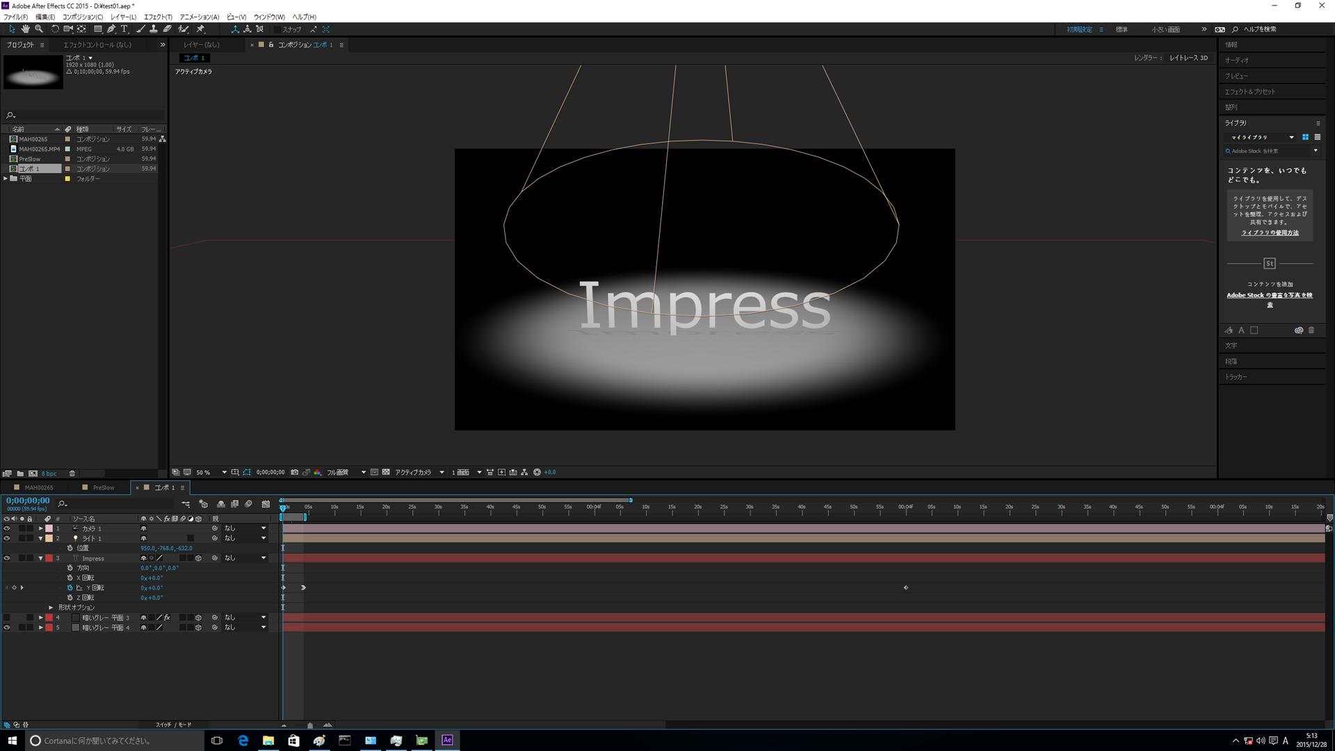 レイトレース3Dレンダラーは高機能だが、描画負荷はクラシック3Dよりはるかに重い。対応GPUによる高速処理が無ければ、シークバーを動かしてからプレビューが表示されるまで数秒を要する。
