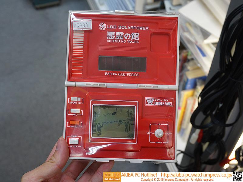 価格は5,980円