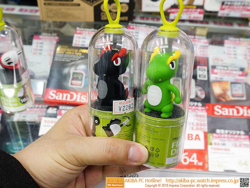 """左:Black Dragon(DR15101-16BK)<br class="""""""">右:Green Dragon(DR15101-16G)"""
