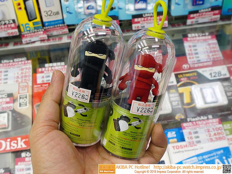 """左:Ninja Black(DR15021-16BK)<br class="""""""">右:Ninja Red(DR15021-16R)"""