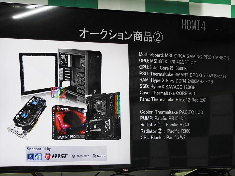 こちらもオークション商品の「Charity Mod」。今回のイベントで作成されたMOD PCである(もちろん、完成、動作チェック後に引き渡される)。GeForce GTX 970やSSDを搭載した高性能ゲーミングPCである