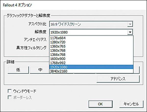 GeForce系の場合は「NVIDIAコントロールパネル」の「3D設定の変更」内にある「DSR係数」を操作し、DSRを有効化する(画面左)。すると、ゲームの設定画面(画面上)でフルHD以上の選択肢が利用できるようになる
