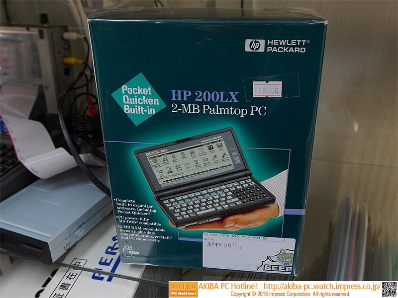 HP 200LXの中古品も入荷。