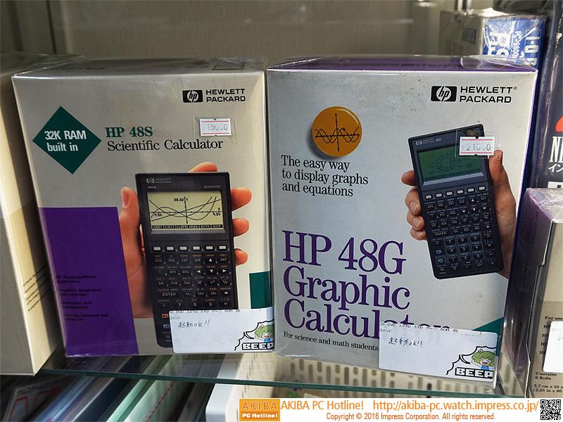 HP 200LXのほか、HP製の関数電卓の中古品も販売。