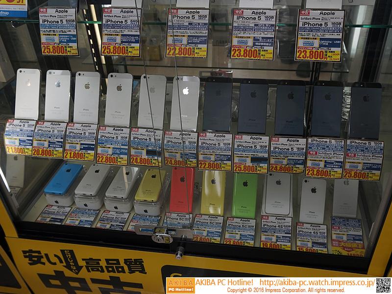iPhone 5も安価に。