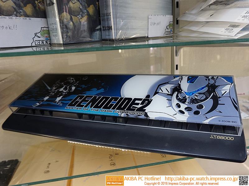 ジェノサイド2柄のサンプルがキーボードとともに店頭展示中。