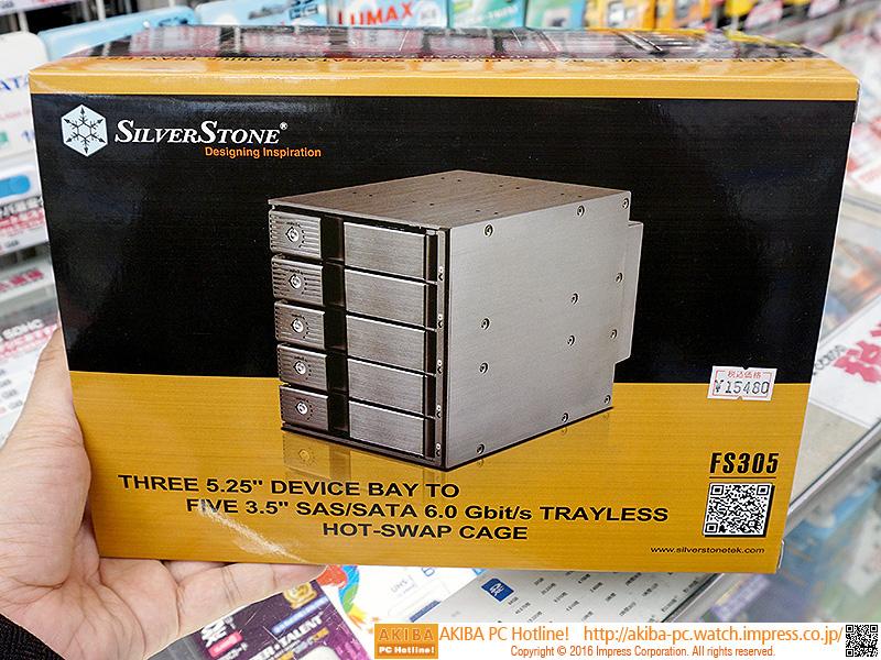 FS305。この製品のみケース内蔵時にドライブの向きが垂直になる