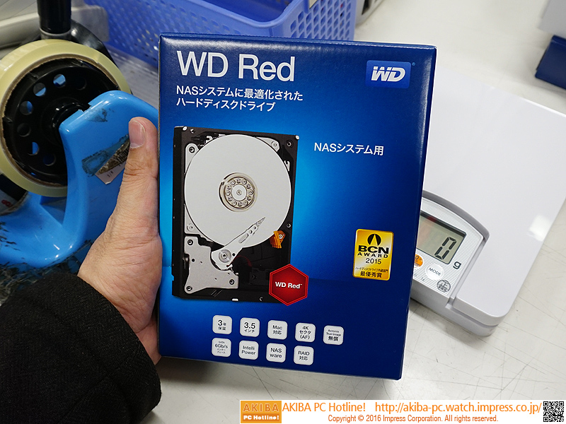WD80EFZXの重量