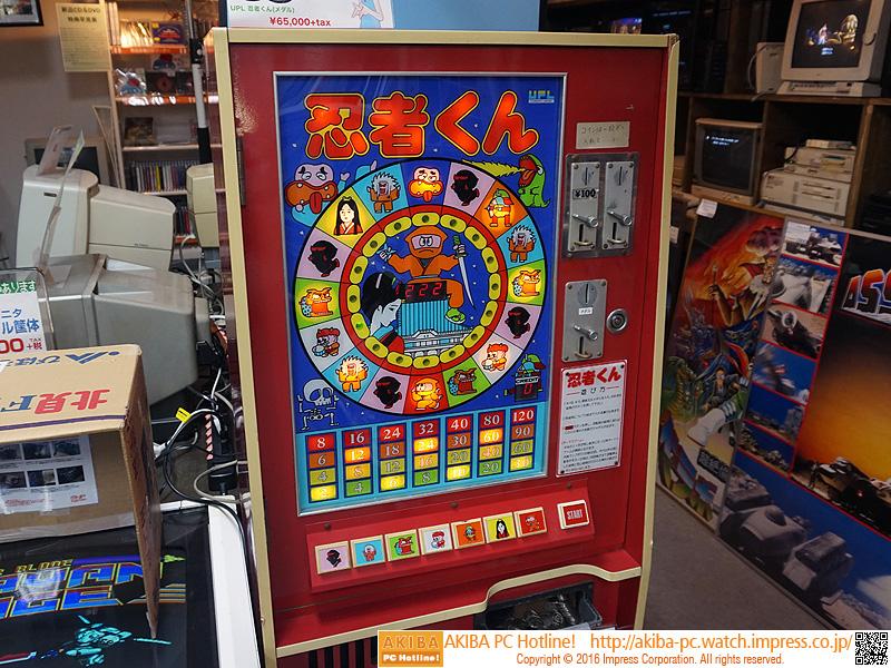 忍者くんモチーフのメダルゲーム機。